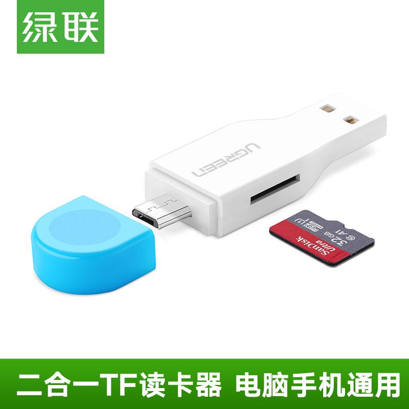 UGREEN Điện Thoại Đầu Đọc Thẻ Android OTG Cho Máy Tính USB Khăn Quàng Hai Tác Dụng TF Đa Chức Năng Mini Ghi Thẻ Nhớ Trong