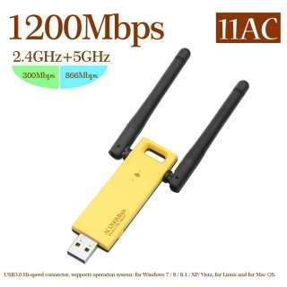 WD-4602AC Bộ Chuyển Đổi USB Băng Tần Kép Không Dây 1200Mbps, Bộ Chuyển Đổi Wi-Fi Mạng Không Dây AC1200 USB3.0 Có Ăng Ten Ethernet 802.11AC 2.4GHz / 5.0GHz Cho Máy Tính Xách Tay Máy Tính Để Bàn Máy Tính Bảng Điện Thoại Thông Minh