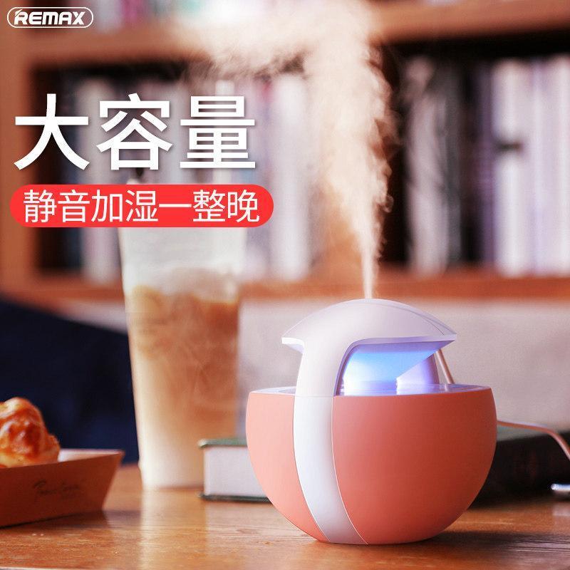 Bảng giá Remax USB Máy Bổ Sung Độ Ẩm Mini Đồ Gia Dụng Nút Bịt Tai Phòng Ngủ Văn Phòng Công Suất Loại Nhỏ, Phụ Nữ Mang Thai Không Khí Phun
