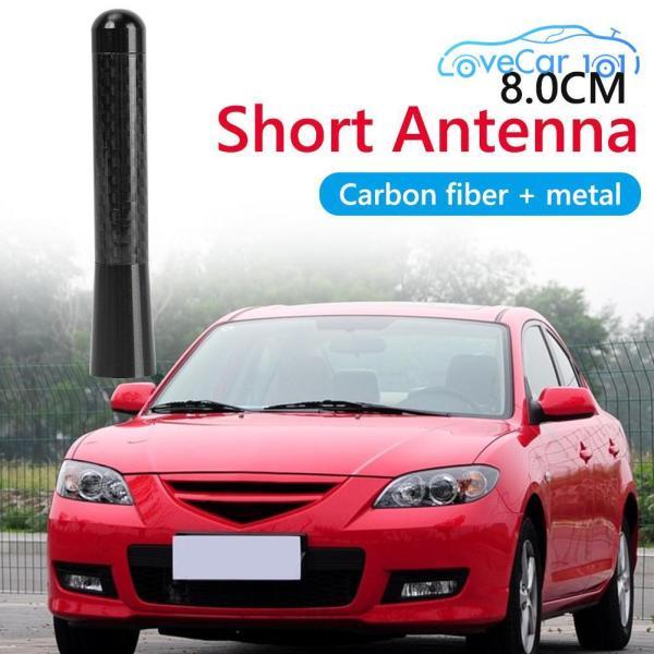 8cm Car Roof Antenna Carbon Fiber Screw Metal Stubby Mast Antenna (Black)