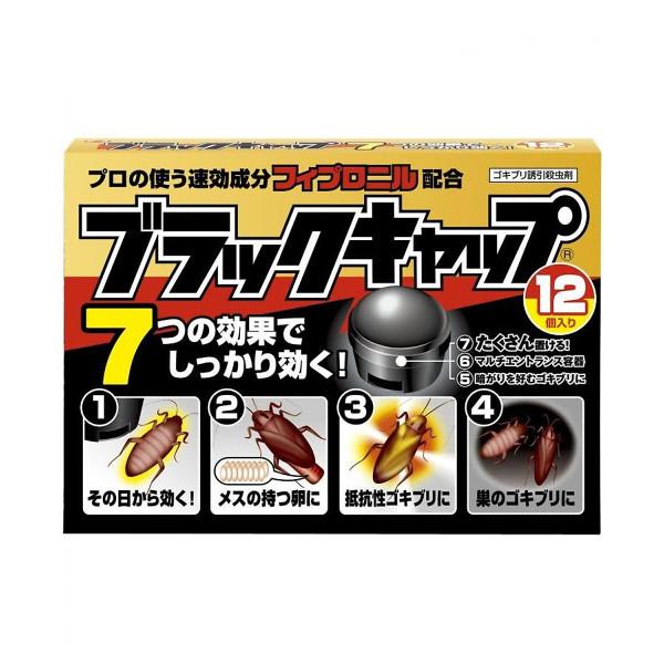Hộp Thuốc Diệt Dán Nhật Bản 12 Viên