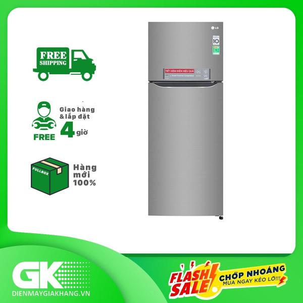 Bảng giá Tủ lạnh LG Inverter 315 lít GN-M315PS Điện máy Pico