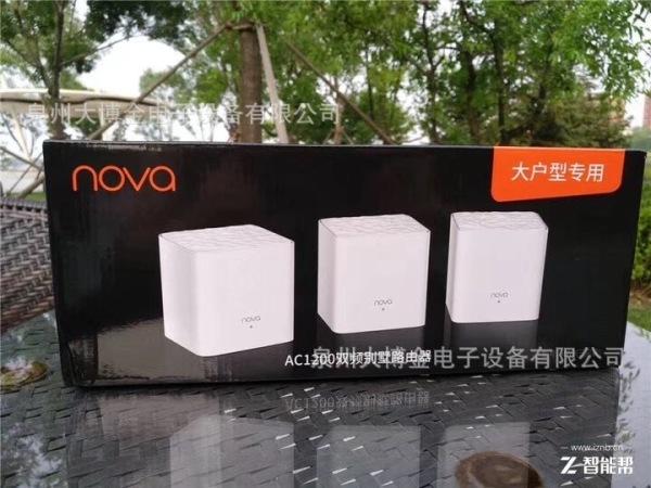 Bảng giá (Rẻ Vô Địch) Bộ Wifi Mesh Tenda Nova MW3 - Chính Hãng - New 100% Phong Vũ