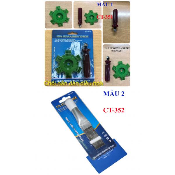 Bảng giá Lược chải dàn điều hòa đa năng - Chổi nắn dàn máy lạnh cầm tay (chọn đúng loại khi đặt hàng) Điện máy Pico