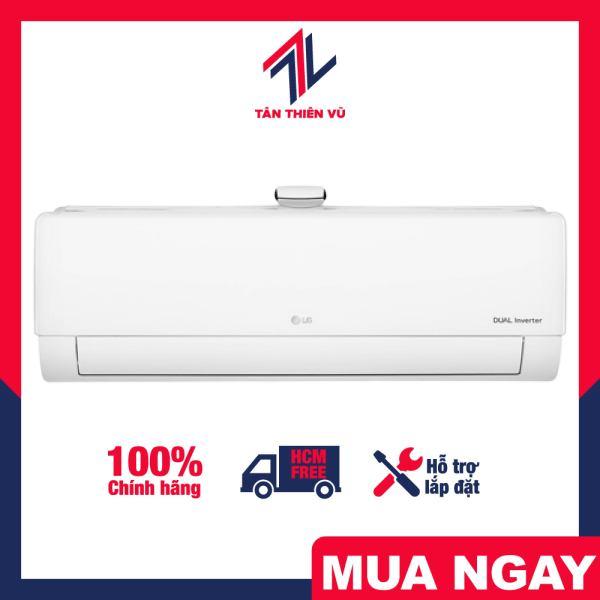Bảng giá Trả góp 0% - Máy lạnh Inverter LG V13APF (1.5HP), mang thiết kế đơn giản, nhỏ gọn, không chiếm quá nhiều không gian diện tích của căn phòng - Miễn phí vận chuyển HCM