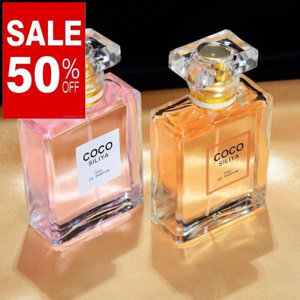 Nước Hoa Nữ COCO SILIYA, Mùi Thơm Quyến Rũ Nhất Dòng Coco, Thể Tích 50ml, HỖ TRỢ VẬN CHUYỂN
