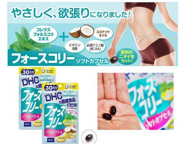 Viên uống giảm cân DHC 20 ngày: Mua bán trực tuyến Vitamin tổng hợp với giá  rẻ | Lazada.vn