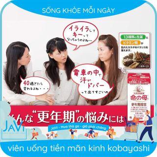 Viên uống tiền mãn kinh Kobayashi Nhật Bản 420V thumbnail