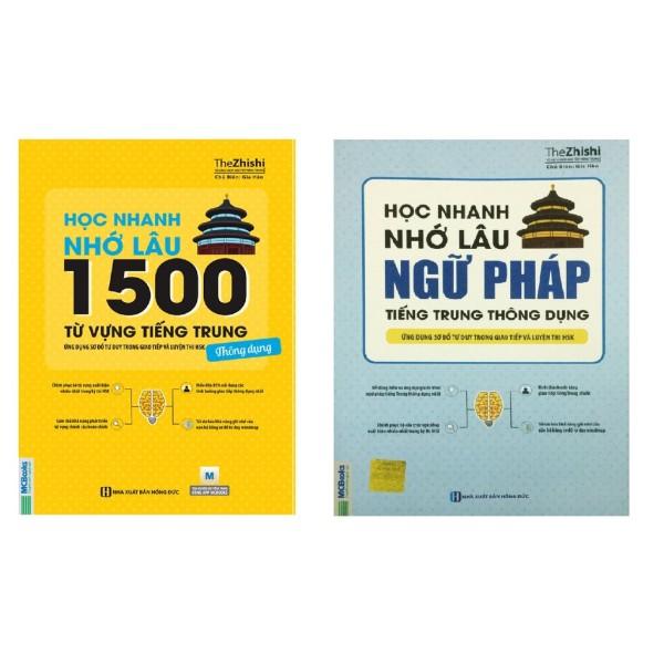 Sách Combo Học Nhanh Nhớ Lâu 1500 Từ Vựng Tiếng Trung Thông Dụng + Học nhanh nhớ lâu ngữ pháp tiếng trung thông dụng - Mhbooks tặng sổ