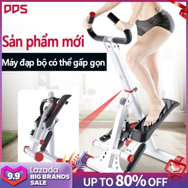 Máy chạy bộ máy đạp bộ tập gym tại nhà có thể gấp được, có tay nắm chỉnh được 4 mức độ cao