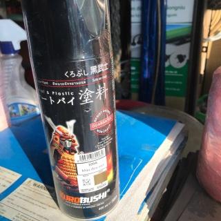 Sơn xịt Samurai màu đen mờ - 109A thumbnail
