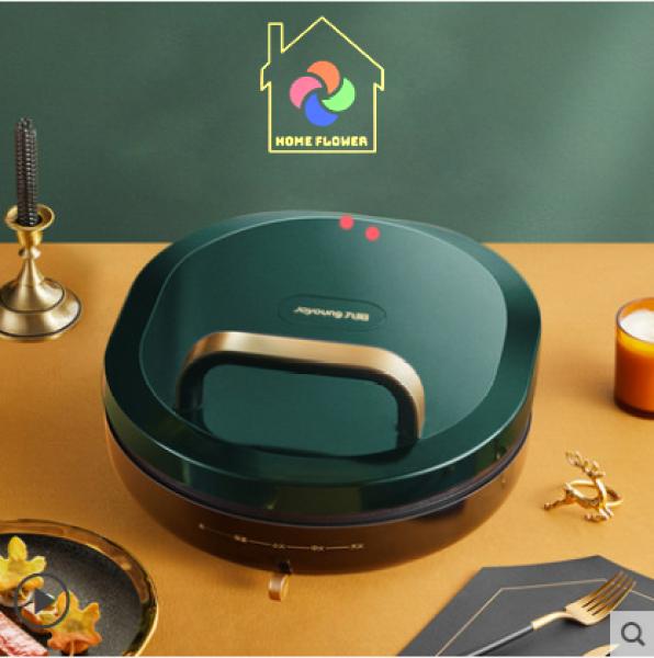 Chảo nướng đa năng - Chảo nướng điện 2 mặt nội địa số 1 Trung Quốc Joyoung