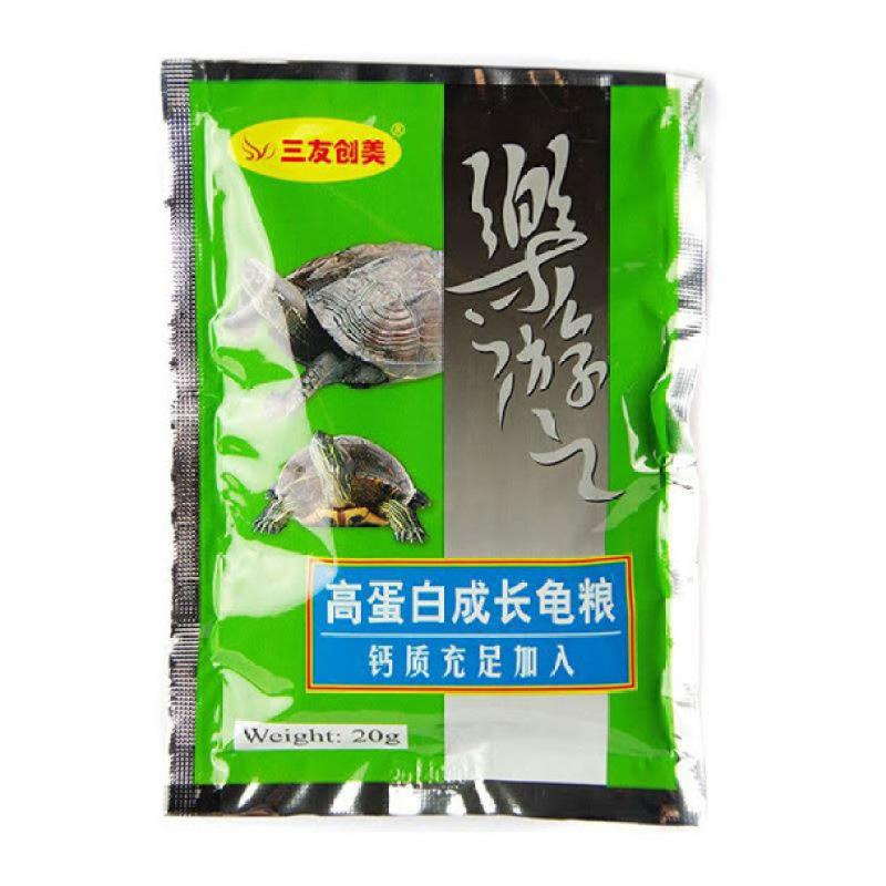 20g thức ăn tảo xoắn cao cấp cho rùa cải thiện miễn dịch