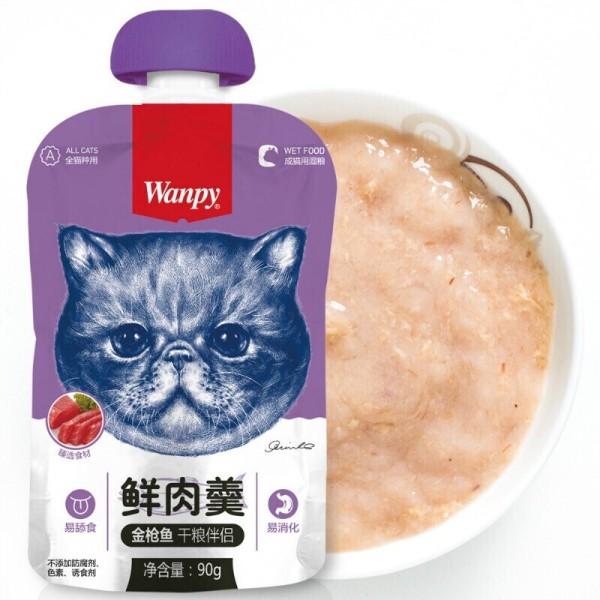 Súp Thưởng Wanpy - Tuýp 90GR Có Nắp Vặn Cho Mèo