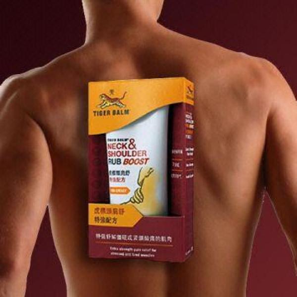 Dầu Tiger Balm Neck Shoulder Rub Boost 50g (MÀU ĐỎ) - Dầu Xoa Bóp Vùng Cổ và Vai