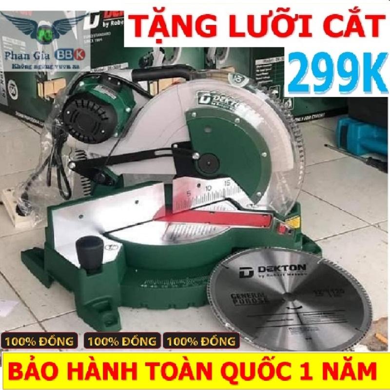 Máy cắt nhôm DEKTON 255, 100%dây đồng