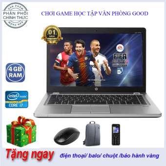 laptop hp folio 9470m core i7/6/128g siêu mỏng (ssd 128g bh 3 năm) full box giá rẻ
