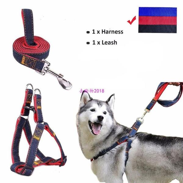 Dây Dắt Chó Đi Dạo Vải Denim Siêu Chắc (2 Size L & Xl Dành Cho Chó Lớn )