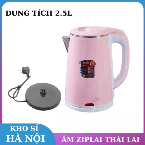 Bảng giá Ấm Siêu Tóc Ziplai Thái Lan Dung Tích 2.5L - Ấm Siêu Tốc 2 Lớp Cách Nhiệt Thiết Kế Sang Trọng,Ấm Siêu Tốc,Ấm Đun Nước,Bình Đun Nước Điện máy Pico