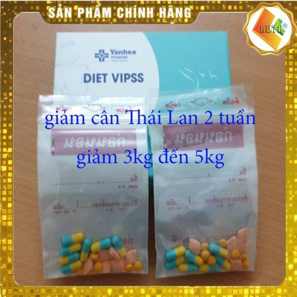 Viên uống giảm cân Yanhee Vip 7SS PlusThái Lan (LIỆU TRÌNH 2 TUẦN) (GIẢ SỈ tặng kèm Thước dây) .Giảm cân hiệu quả, an toàn, CAM KẾT GIẢM CÂN