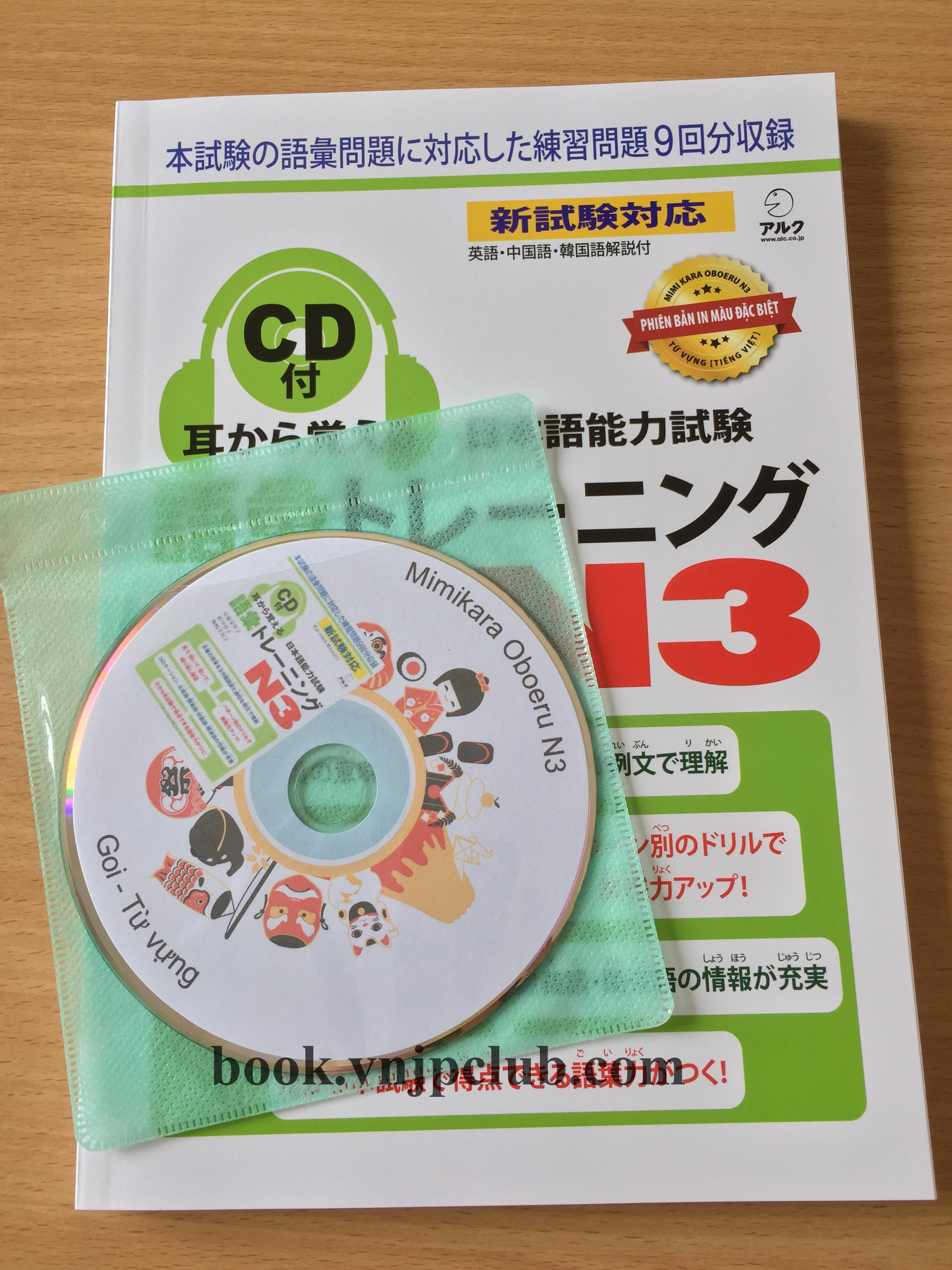 Mimikara Oboeru N3 Từ Vựng – Bản Dịch Tiếng Việt Kèm CD - Mimikara N3 Từ Vựng - Vnjpbook Giá Rẻ Nhất Thị Trường