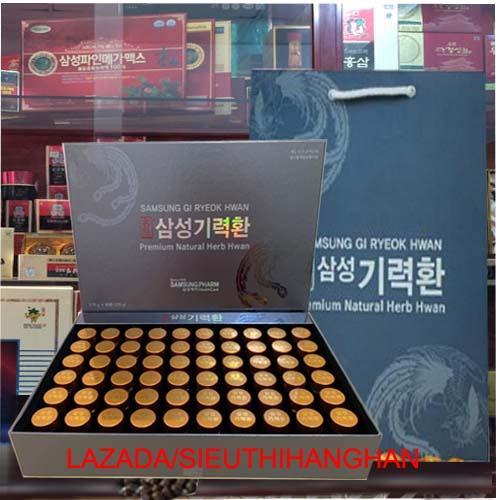 An Cung Ngưu Hoàng Hoàng SAMSUNG Hàn Quốc Ryeok Hwan 60 viên x 3.75g - hàng nội địa Hàn Quốc