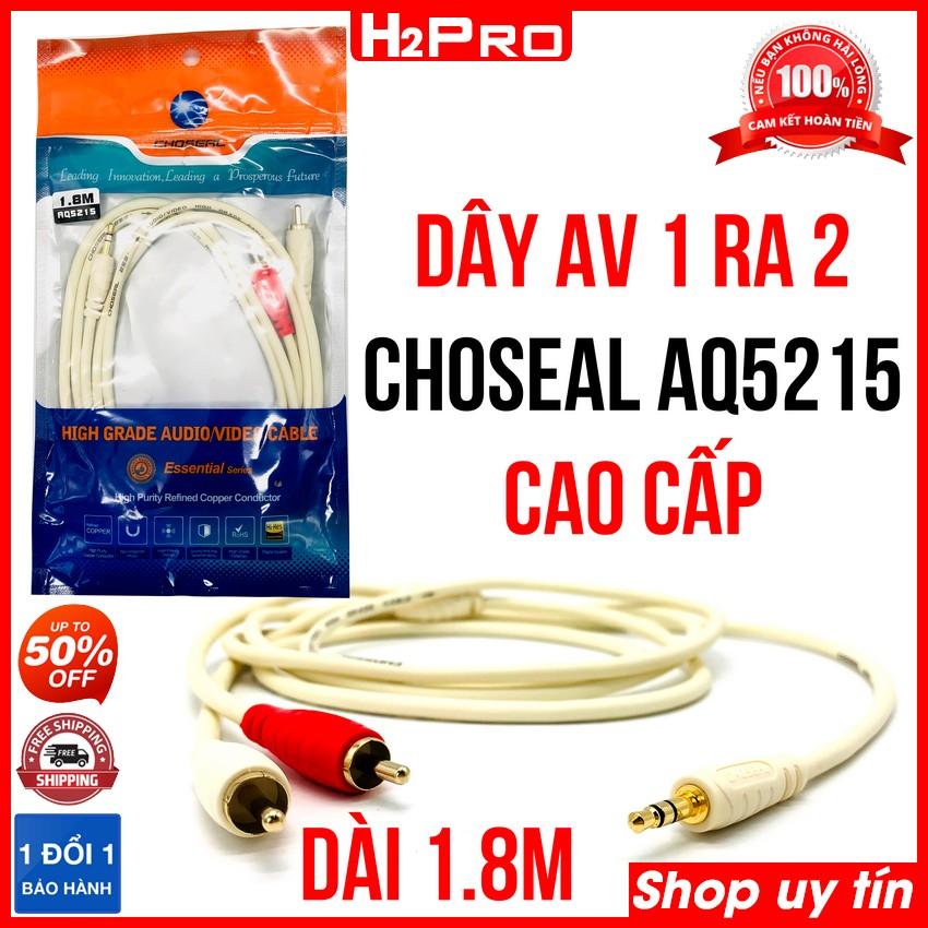 Dây loa 1 đầu 3.5 ra 2 AV loại xịn chống nhiễu CHOSEAL AQ5215 dài 1.8m, 3m, 5m