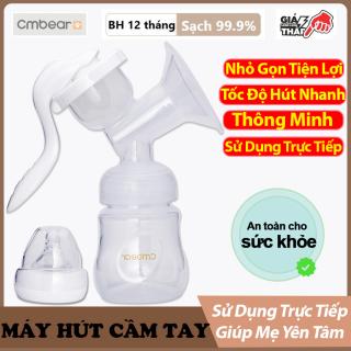 Máy hút sữa cầm tay thủ công thương hiệu CMBEAR chính hãng chất liệu cao cấp an toàn cho mẹ và bé - Dung tích 150ml - Thiết kế hút đa chiều - Mềm mại thoải mái phù hợp mọi bầu ngực - Vận hành êm ái không tạo tiếng ồn - CMB22 thumbnail