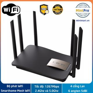Bộ phát WiFi Ruijie RG-EW1200 Pro Dual-band AC1300 MU-MIMO hỗ trợ Mesh - Hàng chính hãng - Bảo hành 3 năm thumbnail