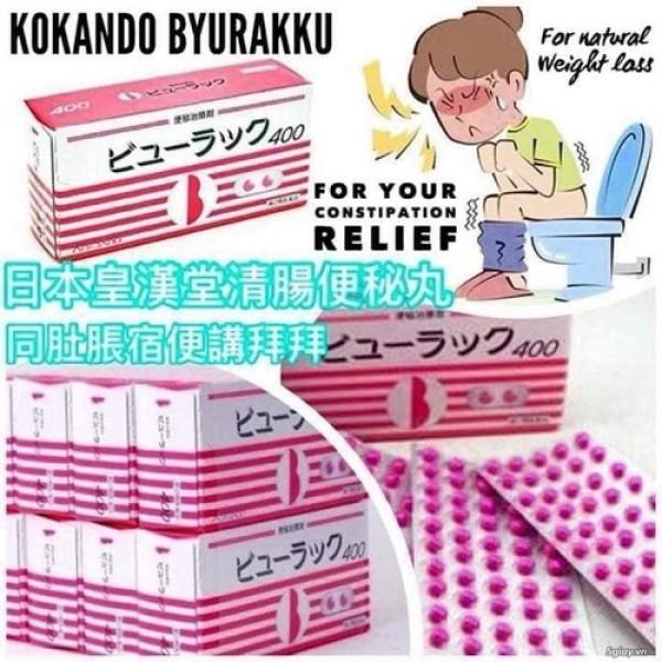 Viên uống Detox nhuận tràng Kokando Nhật Bản - 8 Vỉ 400 Viên