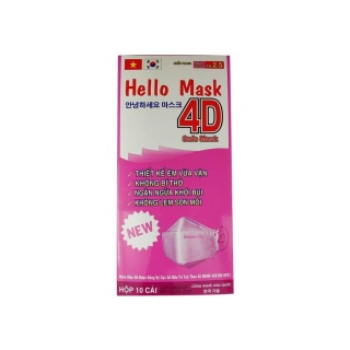 Khẩu trang kháng khuẩn 4D Hello Mask chống virus cao cấp - Hộp 10 cái - Hồng thumbnail
