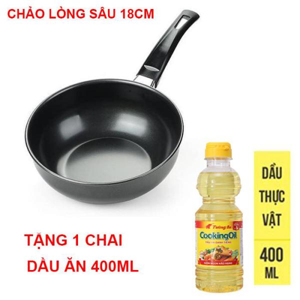 Chảo chống dính sâu lòng 18cm dùng mọi loại bếp siêu bền tặng 1 chai dầu ăn 400ml