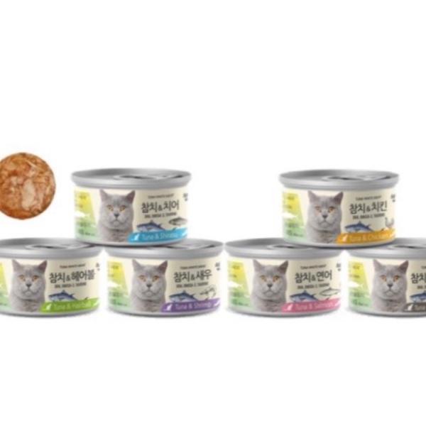 Thịt hộp cá ngừ White Tuna Meat Hàn Quốc cho mèo lon 85g