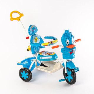 Xe đạp 3 bánh trẻ em Có cây đẩy Đại Phát Tài dành cho trẻ từ 3 đến 5 tuổi thumbnail