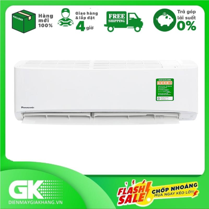Bảng giá [Trả góp 0%]Máy lạnh Panasonic Inverter 2 HP CU/CS-XPU18XKH-8