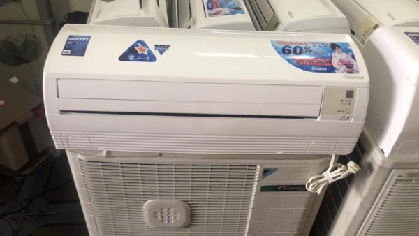 Máy lạnh Daikin nội địa 1.5 ngựa Gas 410a tiết kiệm điện