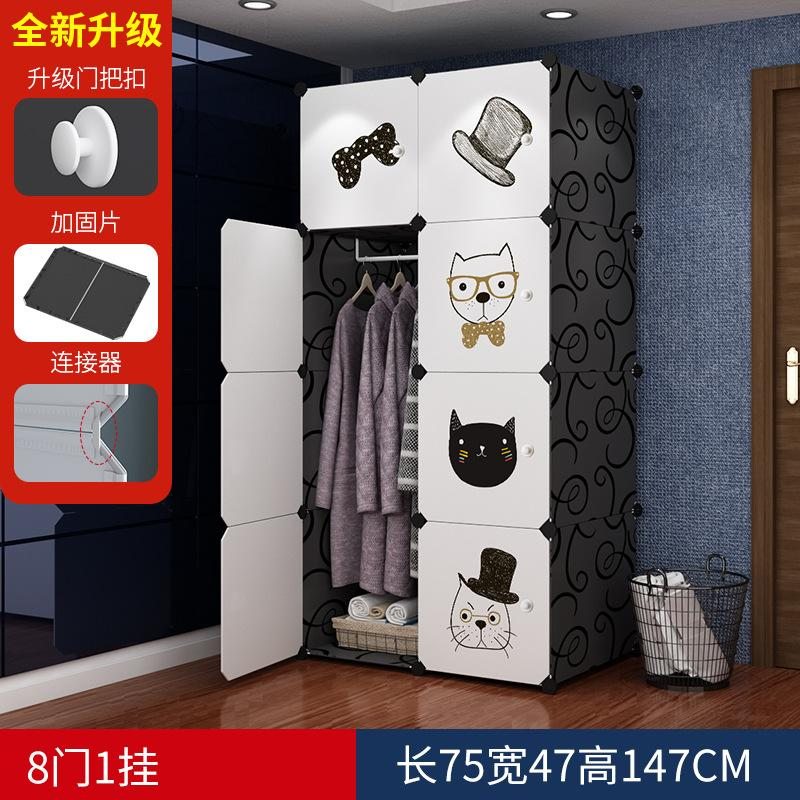 Storage Simple Wardrobe Cute Closet Storage Cabinets Plastic Storage Component Wardrobe Yxz