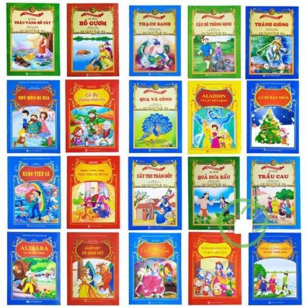 Sách - Combo Kho tàng truyện cổ tích - 20 quyển