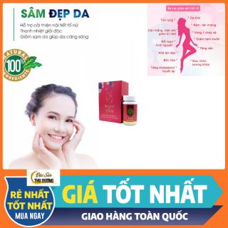 MUA 7 TẶNG 2 Viên uống trắng da, thực phẩm chức năng, nội tiết tố nữ, tăng vòng 1 Sa Sâm Việt (BeautySAM) - Da sáng bóng, nhẵn mịn, hồng hào từ bên trong, nâng cao thể trạng, hỗ trợ nội tiết tố thumbnail
