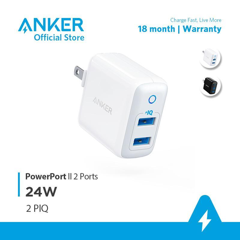 Sạc ANKER PowerPort II 2 cổng PowerIQ 24W  - A2027