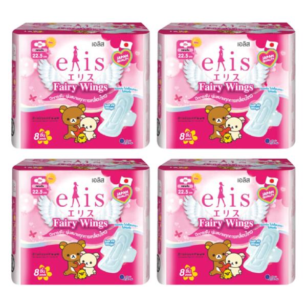 Băng vệ sinh Elis Fairy Wings siêu thấm có cánh 8 miếng 22.5cm giá rẻ