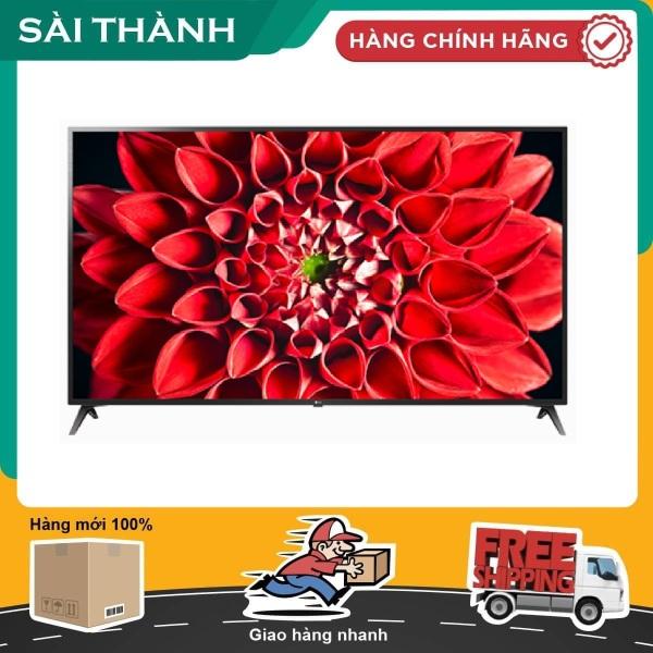 Bảng giá Smart Tivi LG 4K 49 inch 49UN7190PTA - Điện Máy Sài Thành