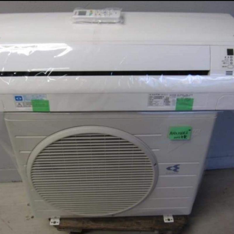 Máy Lạnh Daikin Japan