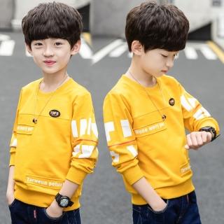 Áo cổ tròn thu đông worry per dành cho bé trai 6-10 tuổi. Thiết kế mới 2020 thumbnail