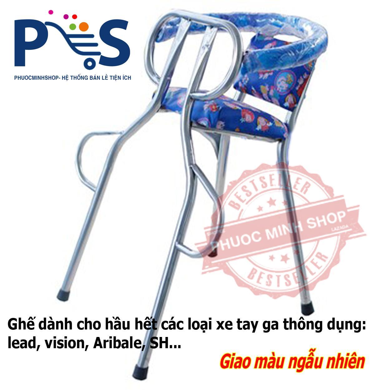 Ghế Ngồi Xe Máy Tay Ga Cho Bé