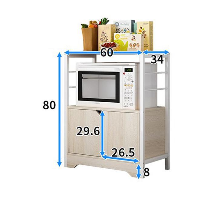 Kệ Nhà Bếp 2 Có Ngăn Tủ D4157 (60x34x80) Giá Tốt Không Thể Bỏ Qua