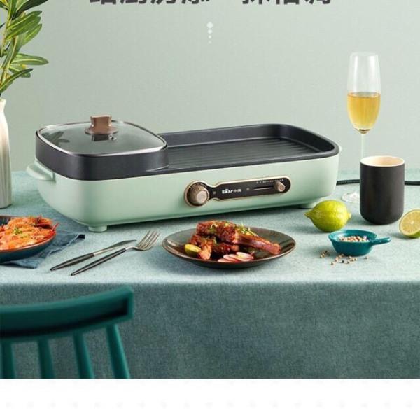 Nồi lẩu nướng đa năng 2 in 1 cao cấp bếp nướng gia đình không khói, không dính Bếp lẩu nướng điện kết hợp tiện dụng