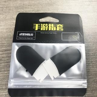 Găng tay chơi game điện thoại MEMO GT2 vải catton cảm ứng nhạy , chống mồ hôi co dãn siêu bền dành cho game PUBG FF Tốc Chiến Liên Quân mobile bao tay choi game cao cấp - Hãng phân phối chính thức thumbnail