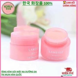 Dưỡng môi hồngFREESHIP100%-Hàng Auth . Ủ môi lanneige Hàn Quốc size mini thumbnail