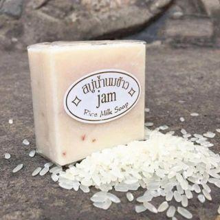 Xà phòng tắm cám gạo trắng sáng mềm mịn da có thể dùng cho da mặt 65gram thumbnail